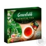 Чай Greenfild Премиум коллекция набор 96пак