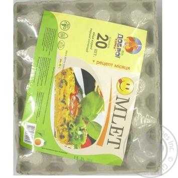 Яйца Від доброї курки Омлет С1 20шт - купить, цены на Novus - фото 1