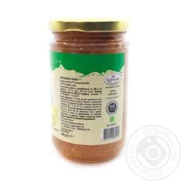 Jam Karpaty nasolodzhuisia quince 360g - buy, prices for Novus - image 2