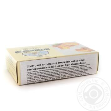 Шматочки кальмара в американському соусі Mariscadora ж/б 120мл - купити, ціни на Novus - фото 2