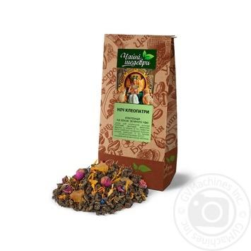 Композиция зеленого чая Чайные шедевры Ночь Клеопатры