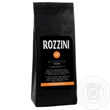 Кава Rozzini Classico мелена 250г - купити, ціни на Novus - фото 1