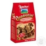 Loacker Quadratini Napolitaner with nuts filling wafers 125g