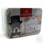 Tea Chelton black loose 60g can