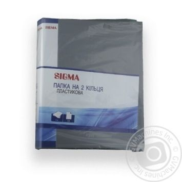 Sigma Folder 2 rings plastic - buy, prices for Metro - photo 1