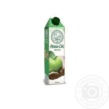 Nash Sik Apple nectar 950ml