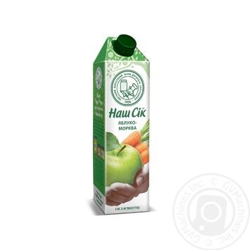 Apple carrot juice with pulp Nash Sok 950ml