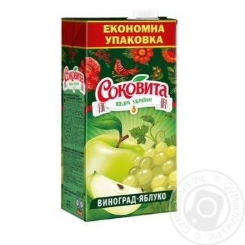 Напиток Соковита сокосодержащий виноградно-яблочный 1,93л