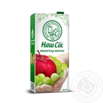 Нектар Наш Сок виноградно-яблочный из белых сортов винограда 1.93л