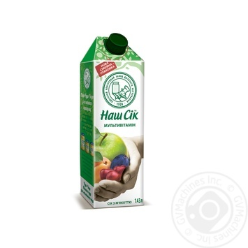 Multivitamin juice with pulp Nash Sok 1430ml TetraPak Ukraine