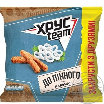 HrusTeam Crisps with squid taste 110g