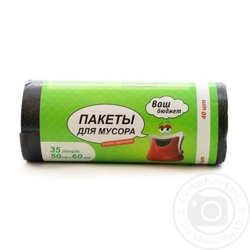 Package Vash budzhet black for garbage 40pcs - buy, prices for Novus - image 1