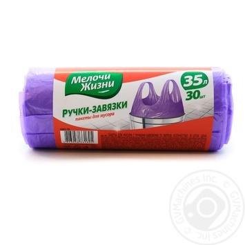Пакеты для мусора Мелочи Жизни с ручками 35л 30шт - купить, цены на Novus - фото 1