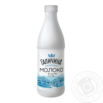 Молоко Галичина пастеризованное 2.5% 870г - купить, цены на Фуршет - фото 1