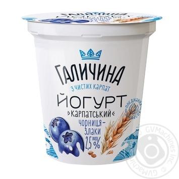 Йогурт Галичина чорниця-злаки 2,5% 280г - купити, ціни на CітіМаркет - фото 1