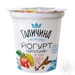 Galychyna Apple-Cinnamon Flavored Yogurt 2,5% 280g