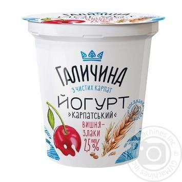 Galychyna Cherry-Cereals Flavored Yogurt  2,5% 280g - buy, prices for CityMarket - photo 1