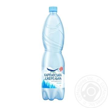 Вода Карпатская Джерельна негазированная 1,5л