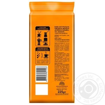 Кава Жокей Еспрессо Італьяно мелена 225г - купити, ціни на Novus - фото 2