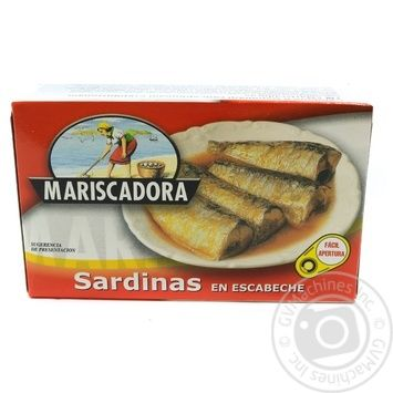 Fish sardines in marinade 120ml can