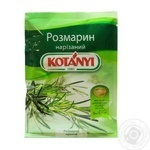 Spices rosemary Kotanyi dried 24g