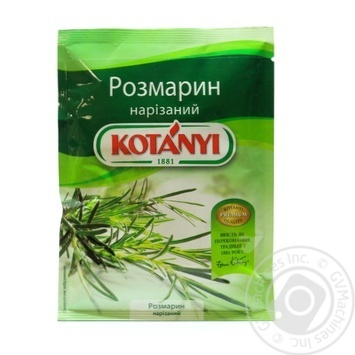 Приправа Kotanyi Розмарин нарезной 24г