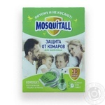 Set Mosquitall to mosquitoes 30ml