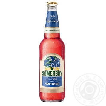 Somersby Cider with Bilberry Juice 4,7% 0,5l - buy, prices for Auchan - photo 1