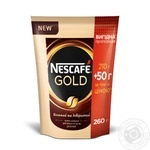Кофе Nescafe Gold растворимый 260г