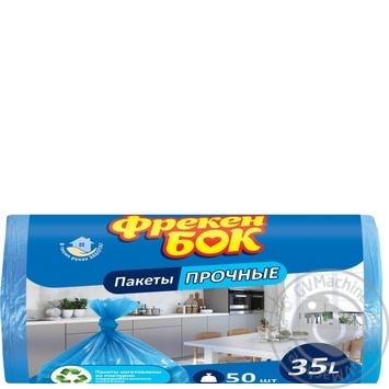 Кульки для мусора Фрекен Бок 35л 50шт - купить, цены на Novus - фото 1