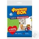 Freken Bok Flamenco Napkins for Cleaning 30x38cm 6pcs - buy, prices for Furshet - image 1