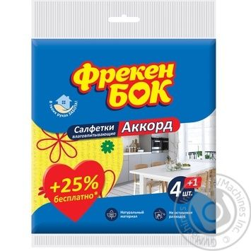 Water-absorbing wipe Freken bok for home 5pcs - buy, prices for Auchan - image 1