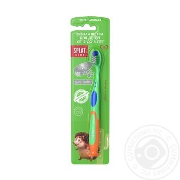 Зубна щітка Splat мягкая 2-8 лет в асортименті - купити, ціни на Ашан - фото 1