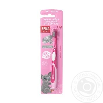Зубна щітка Splat мягкая 2-8 лет в асортименті - купити, ціни на Ашан - фото 5