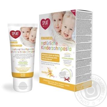 Зубная паста детская Splat Baby ваниль 40мл