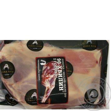 Meat Terra rich fresh vacuum packing