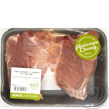 Chilled boneless pork steak made of chuck - buy, prices for Novus - image 1