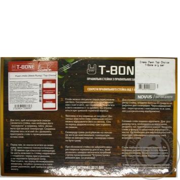 Стейк говяжий T-Bone Top Choice Рамп охлажденный - купить, цены на Novus - фото 2
