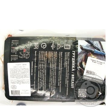 Тerra Rich Chilled Lamb Breast - buy, prices for Novus - image 2