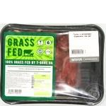 Гуляш з витриманої яловичини газ ваг