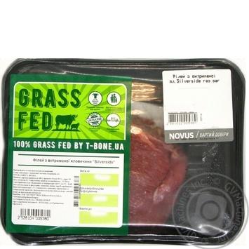 Філей з витриманої яловичини Silverside газ ваг