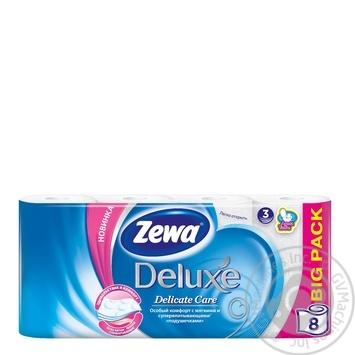 Туалетная бумага Zewa Deluxe белая трехслойная 8 рулонов