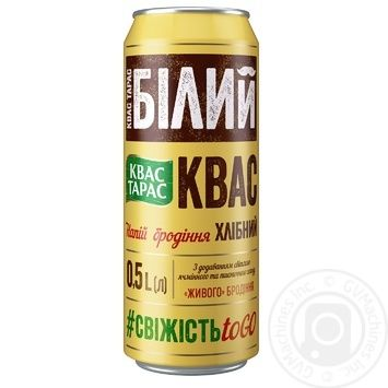 Kvas Taras White Kvas Unfiltered Pasteurized Highly Carbonated Bread Fermented Drink Can 0,5l - buy, prices for Furshet - image 1