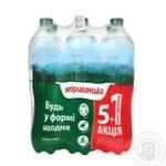 Вода Моршинська 1,5 л слабогазована Акція 5+1 вигідніше пет