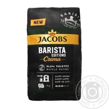 Кофе Jacobs Barista Crema натуральный жареный в зернах 1кг - купить, цены на Novus - фото 1