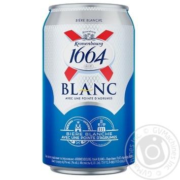 Пиво Kronenbourg 1664 Blanc светлое нефильтрованное специальное пастеризированное ж/б 4.8% 0,33л