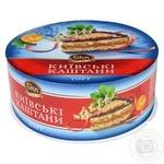 Торт БКК Киевские каштаны 850г