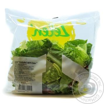 Novus Zelen' Italiano Vero Salad 150g - buy, prices for Novus - image 2