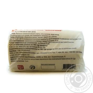 Лаваш Prof Food Классический армянский тонкий 300г - купить, цены на Novus - фото 2