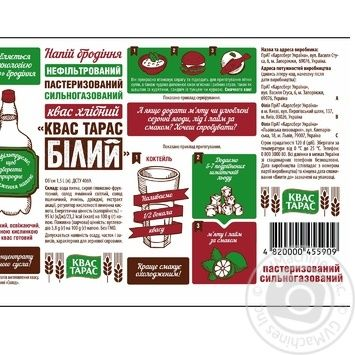 Kvas Taras White Kvas Unfiltered Pasteurized Highly Carbonated Bread Fermented Drink 1.5l - buy, prices for Furshet - image 2
